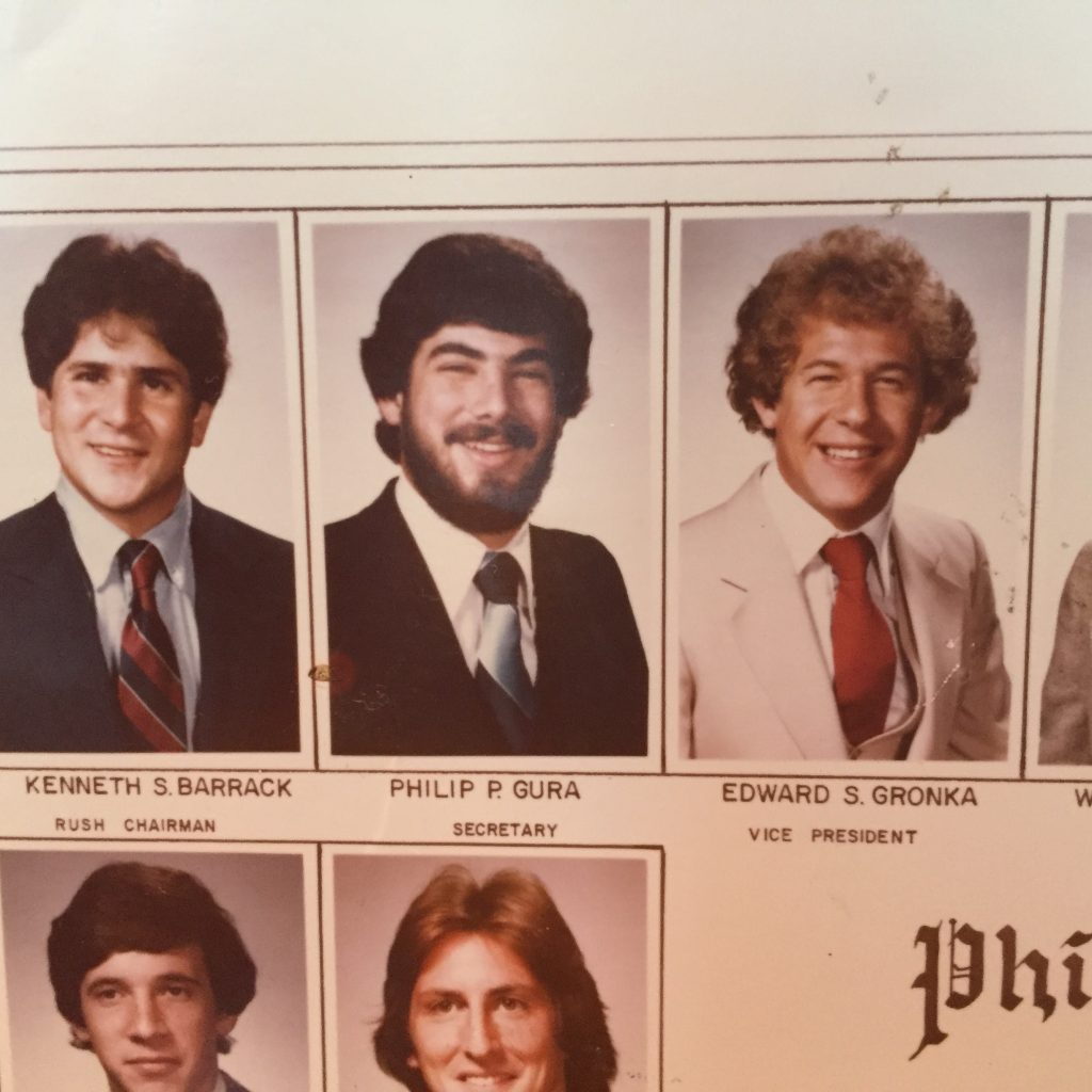 Southern_Fraternity_College_Composite